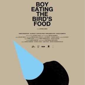 Boy Eating the Bird's Food, Greece's Submission for the Academy Award Nomination for Best Foreign LanguageFilm