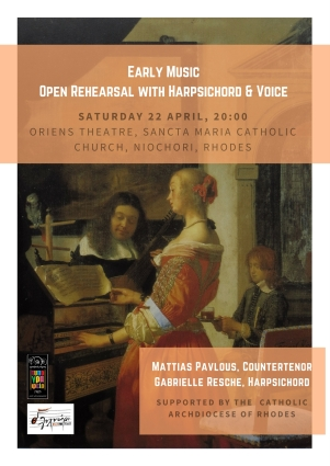 Early Music Open Rehearsal